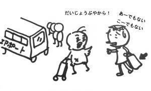 ryuugaku1_convert_20120726194521.jpg