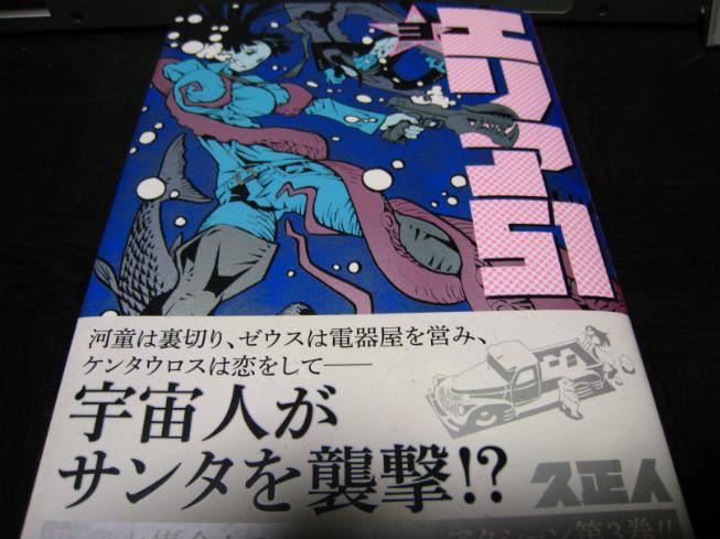 襲撃 エリア 51 「9月20日、エリア51で宇宙人狩り決定」30万人のエイリアンハンターが集結! 漫画NARUTOを参考に襲撃か!?