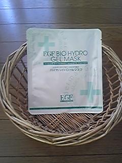 EGFゲルマスク