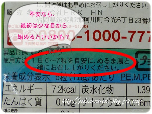 20130304155121e80.jpg
