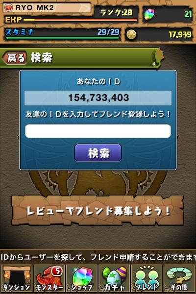 fc2blog_20121223075333de3.jpg