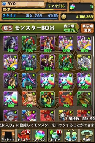 fc2blog_20121223174832664.jpg