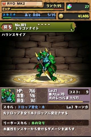 fc2blog_20121225101254960.jpg