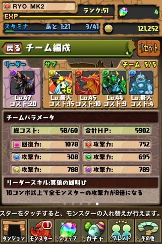 fc2blog_20130102000532dfd.jpg