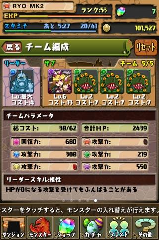 fc2blog_2013010317503829b.jpg