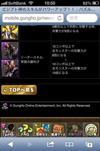 fc2blog_20130110110616cb2.jpg
