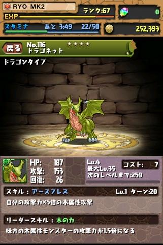 fc2blog_20130113180747aa1.jpg