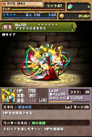 fc2blog_20130126185049cf4.jpg