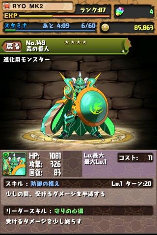 fc2blog_20130126193833955.jpg