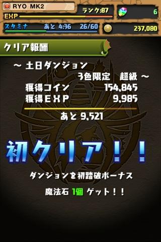 fc2blog_20130127220831cbe.jpg