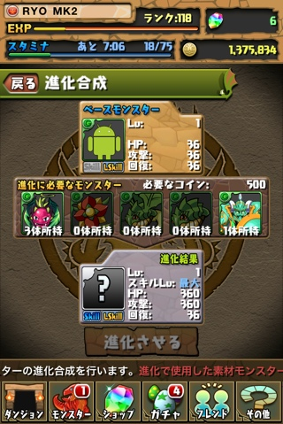 fc2blog_20130306163106c31.jpg