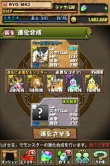 fc2blog_20130309074838f44.jpg