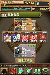 fc2blog_20130323000051dc9.jpg