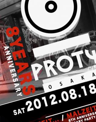 proty-8th.jpg