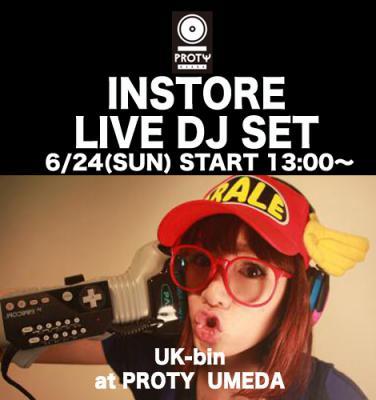 uk-bin-instore-live-pop624.jpg