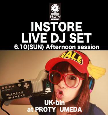 uk-bin-instore-live-pop.jpg