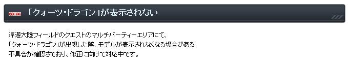 20120812002.jpg