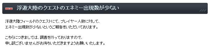 20120812003.jpg