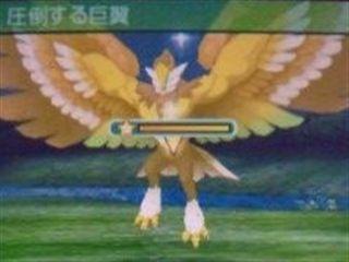 世界樹の迷宮4 F.O.E希少固体 圧倒する巨翼
