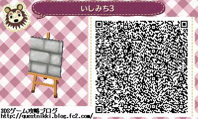 ishimichi3.jpg