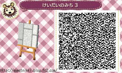keidai003.jpg