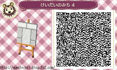 keidai004.jpg
