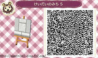 keidai005.jpg