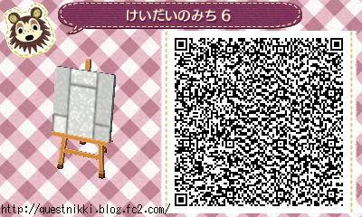 keidai006.jpg