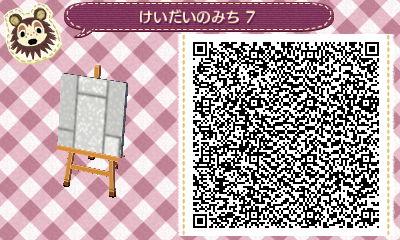 keidai007.jpg