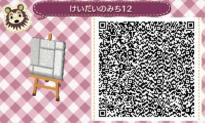 keidai012.jpg