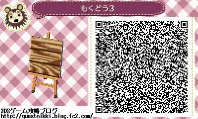 mokudo3.jpg