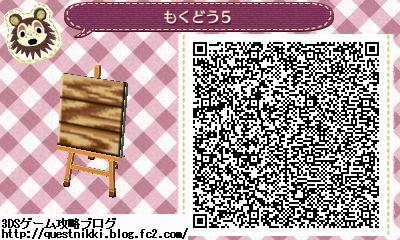 mokudo5.jpg
