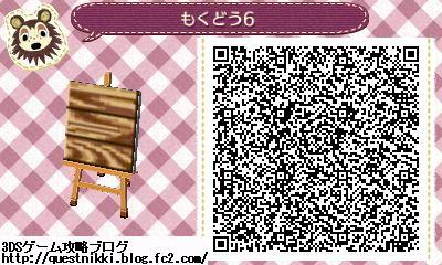 mokudo6.jpg