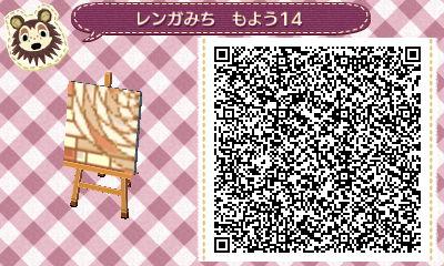 rengamichimoyo014.jpg