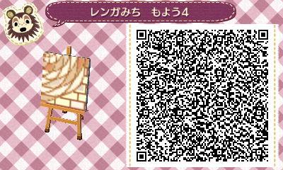 rengamichimoyo04.jpg