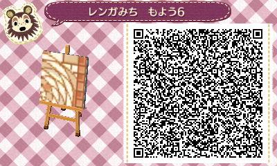 rengamichimoyo06.jpg