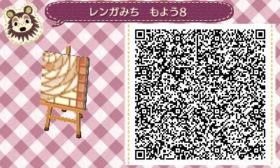 rengamichimoyo08.jpg