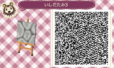 tobimorinaishiq3.jpg