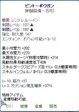 2012122700493188f.jpg
