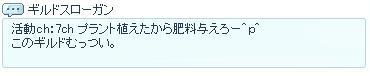 2012122700493331f.jpg