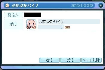 20130103180257ce8.jpg
