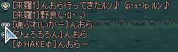 20130107054511f40.jpg