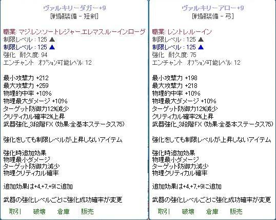 201301110422047dc.jpg