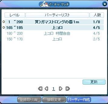 20130113131239326.jpg
