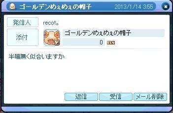 20130115025412d55.jpg
