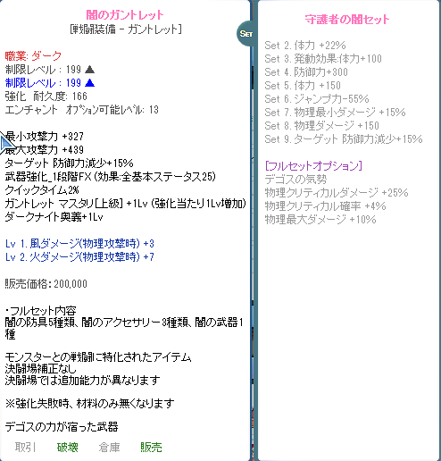 201301191409437c2.png