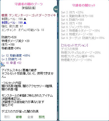 201301191409455e7.png