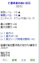 image158.png