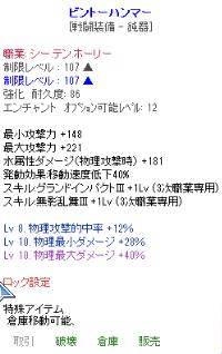 image214.png