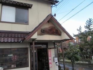 紹興楼 店